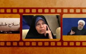 فیلمهای پربازدید جهان نیوز در هفتهای که گذشت/ از «فیلم مهمی که اصلاحطلبان آن را سانسور کردند» تا «ویدئویی جالب از خلوت بازیگر گاندو»