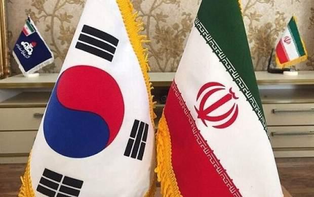 کره جنوبی ۳۰ میلیون دلار از دارائی ایران را آزاد کرد