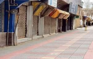 تعطیلات کرونایی اصناف یک هفته دیگر تمدید شد