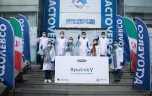 آغاز تولید مشترک واکسن اسپوتنیکوی در ایران