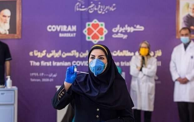 موفقیت ۹۱ درصدی واکسن «کوو ایران برکت»