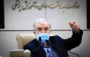 اصلاح طلبان تمام قد علیه وزیر بهداشت/ پروژه تخریب نمکی از کجا آب می خورد؟ +تصاویر