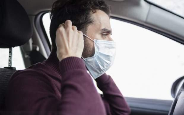 استفاده از ماسک در خودرو ضرورتی است؟