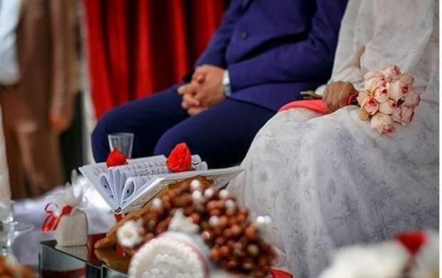 زمان ثبتنام وام ازدواج فرزندان بازنشستگان