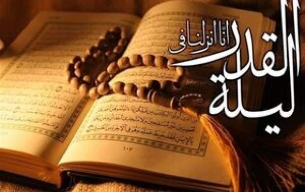 برگزاری مراسم شبهای قدر در حرم امام(ره)