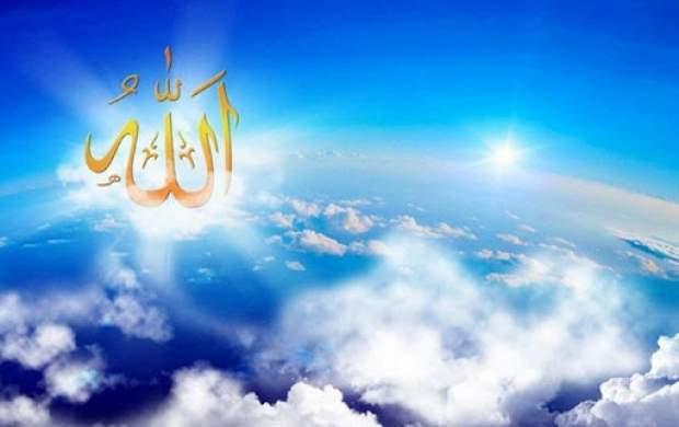 سوال مهم یکی از اصحاب از امام سجاد(ع)