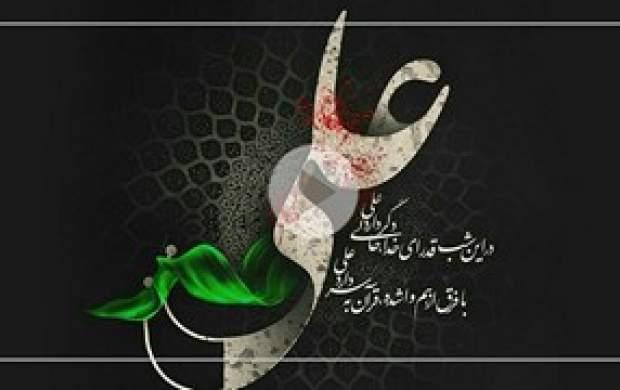 «قلب محراب» با نوای حاج محمود کریمی منتشر شد