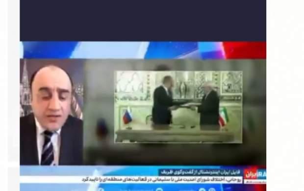 اراجیفگویی به سبک ایران اینترنشنال!
