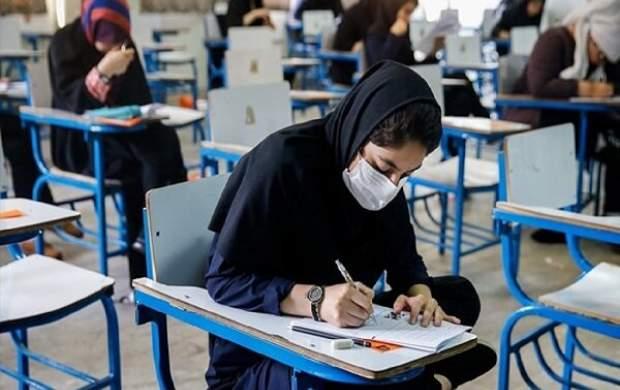 جزئیات برگزاری امتحانات دانشآموزان