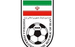 بیانیه فدراسیون فوتبال درباره حواشی انتقال مالکیت