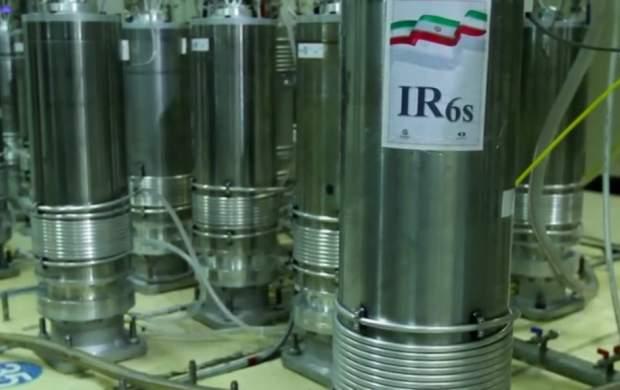 نگرانی آمریکا از ذخایر اورانیوم ایران