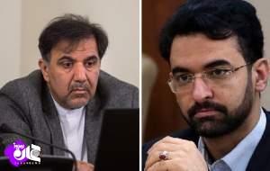 آذری جهرمی به دنبال عباس آخوندی/ اشتراکات جالب دو وزیر روحانی با هم +عکس و جزئیات