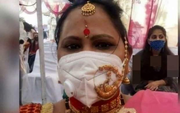 ماسک عجیب یک زن در مراسم عروسی! +عکس