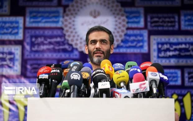 """حواشی نشست خبری سعید محمد  <img src=""""http://cdn.jahannews.com/images/picture_icon.gif"""" width=""""16"""" height=""""13"""" border=""""0"""" align=""""top"""">"""