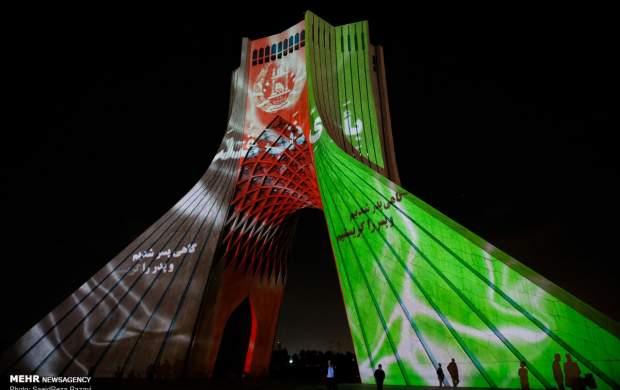 "گرامیداشت شهدای کابل در میدان آزادی  <img src=""http://cdn.jahannews.com/images/picture_icon.gif"" width=""16"" height=""13"" border=""0"" align=""top"">"