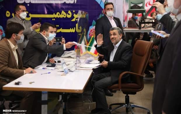 فیلم اظهارات احمدینژاد بعد از ثبت نام