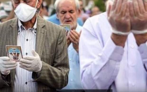 اعلام جزئیات برگزاری نماز عید فطر