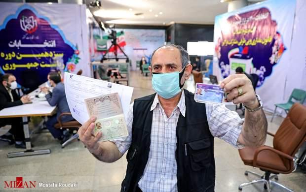 روز سوم ثبت نام انتخابات ۱۴۰۰