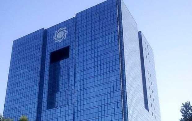 موافقت مجلس با بررسی طرح استقلال بانک مرکزی