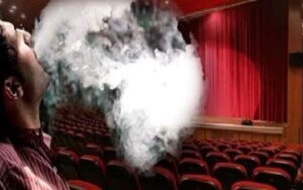 ماجرای سرو قلیان در اکران خصوصی یک سینما!