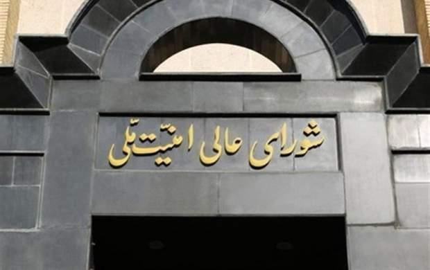 تفاهم ایران و آژانس تا سوم تیر ماه تمدید شد