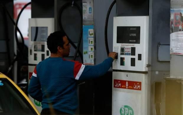 مشکلی برای تأمین بنزین در تهران وجود ندارد