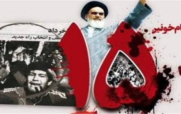 پانزده خرداد ۴۲ مبدأ انقلاب اسلامی مردم ایران بود