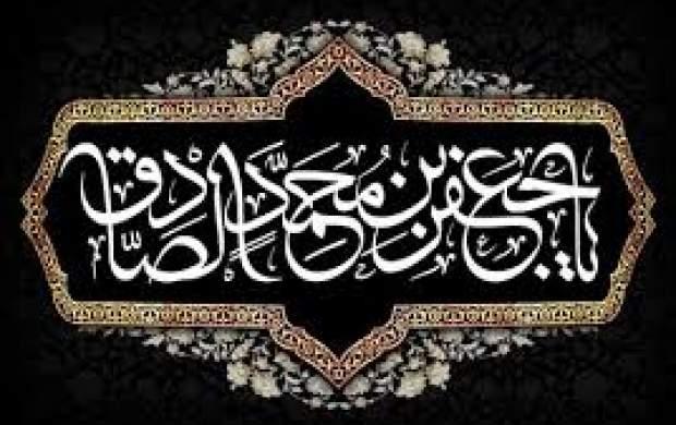 اخلاق مناظراتی امام صادق (ع)/ عدم تخریب و حفظ کرامت افراد
