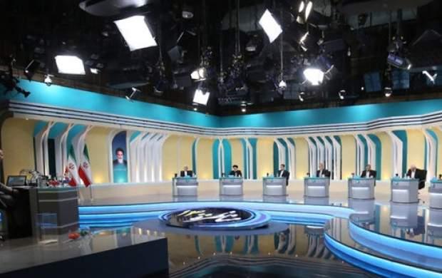 نمره «سیما» در اولین مناظره کاندیداهای انتخابات