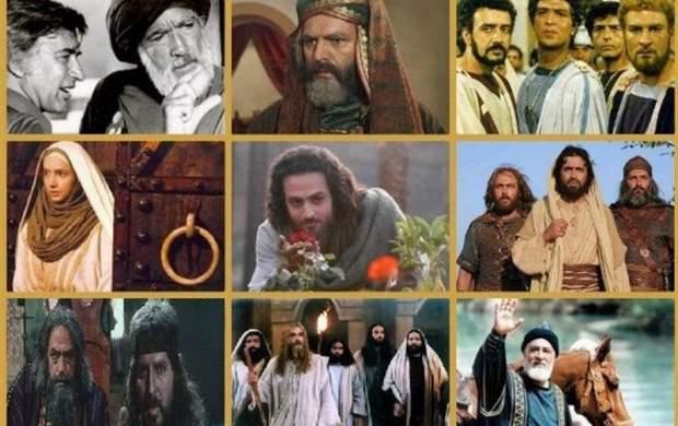 کمکاریهای تلویزیون در ساخت سریالهای دینی