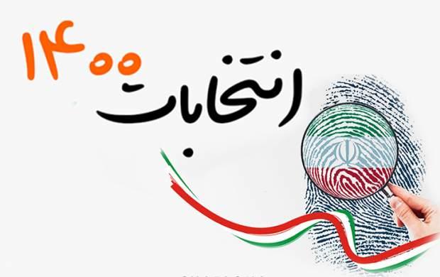 رویای شوم برای انتخابات ایران +فیلم