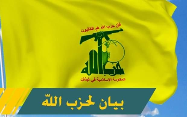 حزبالله درگذشت محتشمی پور را تسلیت گفت
