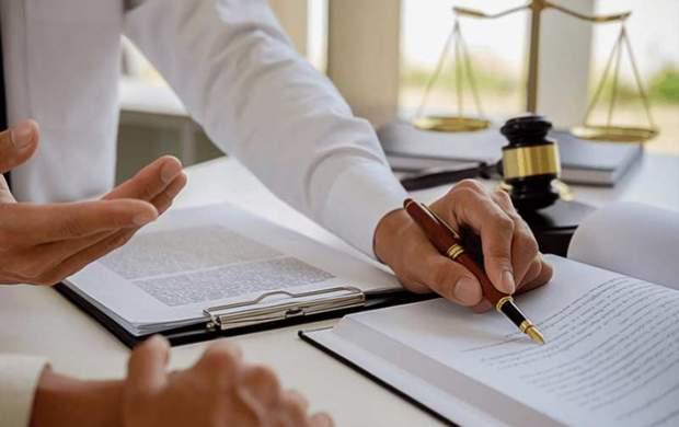 مشاوره حقوقی آنلاین چیست؟
