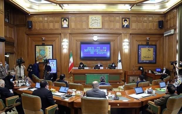 اعلام لیست نهایی کاندیداهای شورای شهر تهران +اسامی