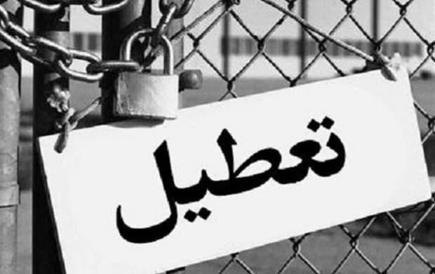 در دولت روحانی ۱۰۰۰ کارخانه تعطیل شد