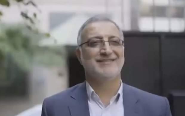 زاکانی: آمدهام ریشه مفسدان را بخشکانم