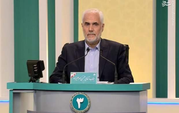 بی احترامی مجدد مهرعلیزاده به رئیسی