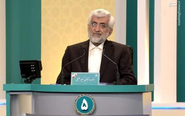 جلیلی: نامزدها اصلاح مناظره را کلید بزنند