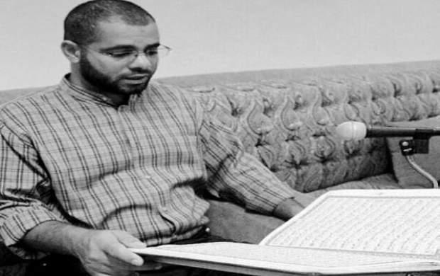شهادت جوان شیعه در زندانهای آل خلیفه