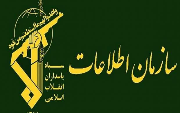 دو دستاورد جدید سازمان اطلاعات سپاه +جزئیات