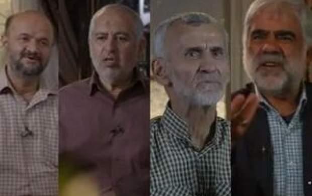 روایت محافظان امام خمینی(ره) از رازهای جماران
