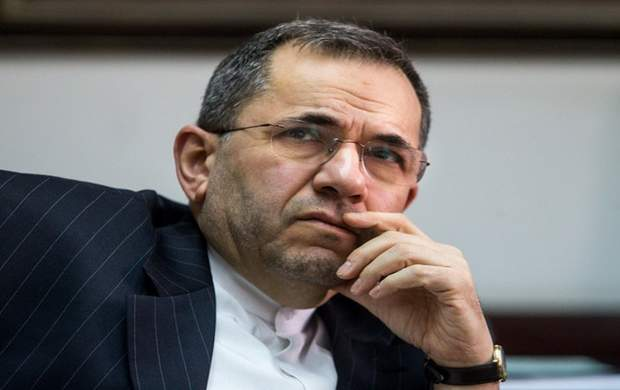 پرداخت بدهی ایران به سازمان ملل متحد