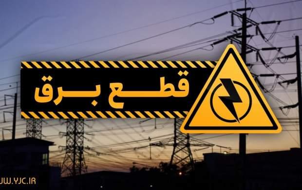 جدول قطع برق در تهران از ساعت ۱۰ تا ۱۲