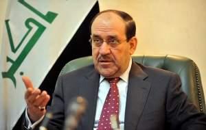 پیام تبریک نوری المالکی به ابراهیم رئیسی