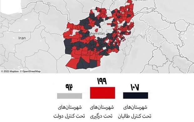 پشت پرده سقوط سریالی شهرها در افغانستان