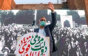 جشن حامیان رئیسی در تبریز با حضور زاکانی