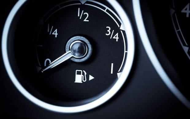 راههای آسان برای کنترل مصرف سوخت