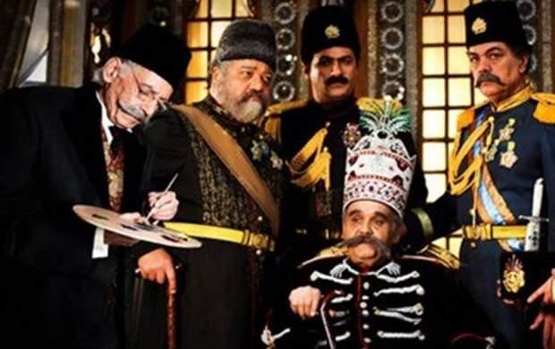 چرا آنقدر برای ناصرالدین شاه سریال میسازند؟