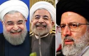 روحانی «سلطان» چیست؟/ اولین نبرد رئیسی با کدام فاجعه دولت روحانی خواهد بود؟