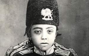 پسر بچهای که همسران شاه با او مشکل داشتند